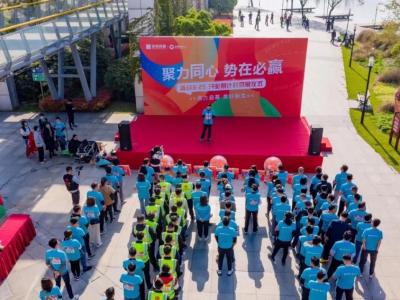 淮安金地中心举行开业倒计时启幕仪式