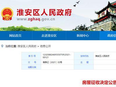 淮安高架二期最新消息(附受益项目图)